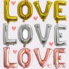 情人節氣球驚喜告表白求婚浪漫七夕ILOVETOU1314英文字母鋁膜氣球 創意新品