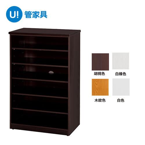 塑鋼平價開棚開放式6層附隔板好收納防水加深鞋櫃 胡桃色 白橡色 木紋色 白色