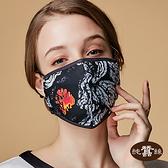 【岱妮蠶絲】牛樟芝系列水墨藝術風蠶絲口罩(黑紅)