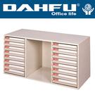 DAHFU 大富  SY-B4-2316N  桌上型效率櫃-W930xD402xH405(mm) / 個
