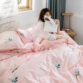 【eyah】台灣製200織精梳棉單人床包雙人被套三件組-等待花香的日子