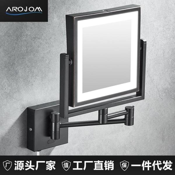 浴鏡 LED燈免打孔浴室方型美容鏡 美式帶燈雙面折疊化妝鏡黑色伸縮鏡子