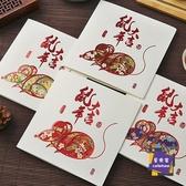 明信片 2020農歷鼠年元旦春節新春賀卡 賀年卡 創意鼠年新年感恩祝福卡片【快速出貨】