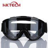全密封抗沖擊護目鏡防塵防風沙騎行防護眼鏡工業粉塵眼罩勞保眼鏡
