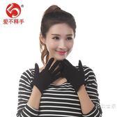 黑色純棉禮儀手套文玩手套盤珠手套司機開車勞保手套接待防滑手套促銷大降價!