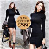 克妹Ke-Mei【AT47636】曲線立現~韓組不規則下擺修身包臀連身洋裝