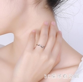 鹿角戒指女純銀時尚一鹿有你簡約個性小眾設計戒指開口可調節PH4691【3C環球數位館】