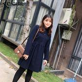 中大尺碼 深藍排釦波點長袖洋裝 - 適XL~4L《 67197H 》CC-GIRL