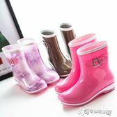 雨鞋女 新款時尚雨鞋女雨靴中筒韓國雨鞋水靴防滑女式鞋套水鞋 Cocoa