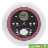 CD機 全新 美國Audiologic 便攜式 CD機 隨身聽 CD播放機 支持英語光盤 最後一天8折