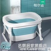 嬰兒洗澡盆寶寶浴盆新生兒童摺疊浴桶可游泳坐躺家用品泡澡桶大號 NMS名購新品