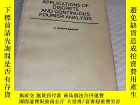 二手書博民逛書店APPLICATIONS罕見OF DISCRETE AND CONTINUOUS FOURIER ANALYSIS
