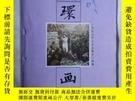 二手書博民逛書店罕見連環畫報(1997年第6期)Y418853 出版1997
