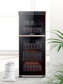 喜兒消毒櫃家用立式迷你小型雙門高溫不銹鋼商用消毒碗櫃大容量ATF 茱莉亞嚴選