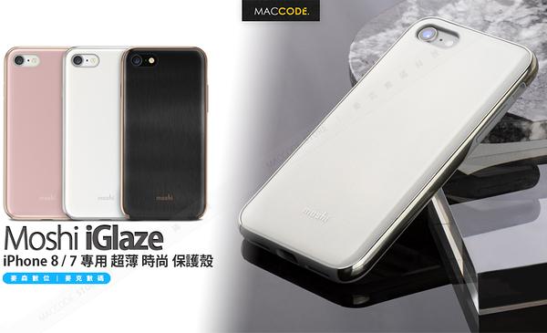 Moshi iGlaze iPhone SE2 / 8 / 7 專用 超薄 時尚 保護殼 公司貨