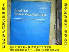 二手書博民逛書店Transactions罕見of nonferrous metals society of china 2002