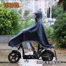 電動自行車雨衣時尚單人成人男女通用單車騎行學生電瓶車加厚雨披 智慧 618狂歡