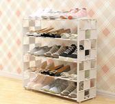 鞋架多層簡易家用防塵組裝經濟型宿舍寢室布藝鞋柜小鞋架子收納柜第七公社