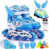 兒童全套裝直排輪滑冰鞋 igo