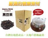 【金彩食品雜貨舖】黑琵款牛蒡黑豆-養顏美容 大容量 健康飲品(13g*6包)