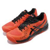 Asics 網球鞋 Gel-Challenger 12 橘 黑 舒適緩震 運動鞋 男鞋【PUMP306】 1041A045813