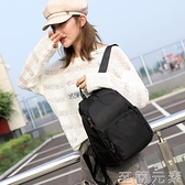 後背包 牛津布後背包女新款潮韓版書包百搭時尚帆布女包包防水小背包 至簡元素