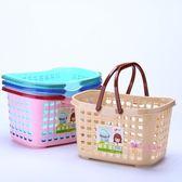 野餐籃 購物籃手提籃塑料超市便利店零食置物籃買菜籃子子洗澡籃T 4色