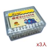 【3件超值組】優生 嬰兒安全棉花棒-方盒(60支)【愛買】