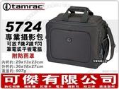 Tamrac 5724 專業攝影包 1機2鏡1閃10吋筆電平板 800D/6D/5D4/D5600/ 周年慶特價 限宅配寄送
