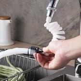 可伸縮水龍頭防濺頭延伸器通用加長水管花灑出水嘴廚房防濺器過濾 玫瑰