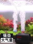 氧氣泵德國氧氣泵魚缸養魚增氧泵小型靜音增氧機打氧充氧加氧泵LX春季新品