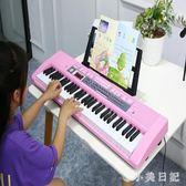 電子琴多功能成人兒童寶寶61鋼琴鍵初學者入門成年幼師專業家用琴 aj11227『小美日記』