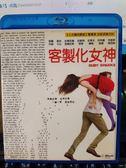 挖寶二手片-Q00-1195-正版BD【客製化女神】-藍光電影