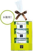 寿月堂 濃厚抹茶白巧克力夾心餅乾12枚入 日本熱賣