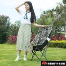 戶外午休露營車載靠背折疊凳子便攜式躺椅【探索者】