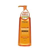 雪芙蘭清爽保濕卸妝油200ml【愛買】
