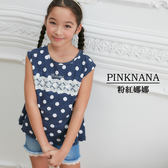 PINKNANA童裝-大童藍色點點造型上衣38188