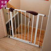 寵物圍欄 免打孔兒童安全門欄樓梯護欄寶寶防護柵欄嬰兒護欄寵物狗狗圍欄