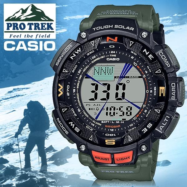 CASIO 卡西歐 手錶專賣店 PRG-240-3 PROTREK登山錶 橡膠錶帶 防水100米 PRG-240