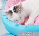 寵物窩 狗窩狗屋踩奶貓窩四季適用房子別墅深度睡眠夏季貓 快速出貨