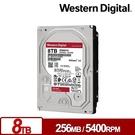 WD WD80EFAX 紅標 8TB 3.5吋NAS硬碟(NASware3.0)