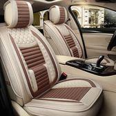 汽車坐墊夏季全新專用四季通用全包亞麻座套