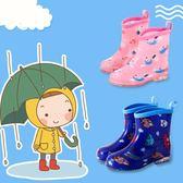 日系兒童雨靴幼兒小孩公主兒童雨鞋防滑膠鞋  SQ13145『寶貝兒童裝』