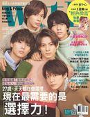 with與妳時尚國際中文版  11月號/2019 第187期