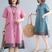 撞色貼布拼接棉麻連衣裙女中長款排扣短袖翻領開叉不規則襯衫裙子 蘑菇街