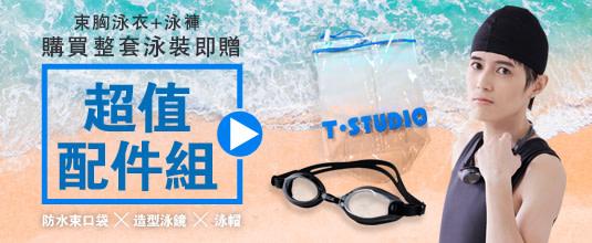 tstudio-hotbillboard-5b13xf4x0535x0220_m.jpg