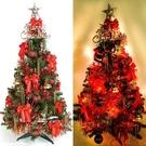 【摩達客】幸福3尺(90cm)一般型裝飾綠聖誕樹 (紅金色系)+100燈鎢絲樹燈串