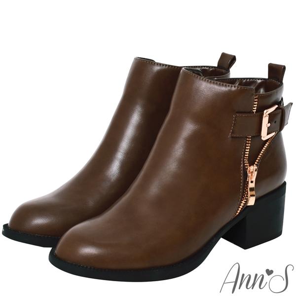 Ann'S當季愛穿-立體拉鍊金釦低跟短靴-棕