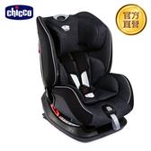 【新品上市】chicco-Seat up 012 Isofix安全汽座勁黑版-特務黑