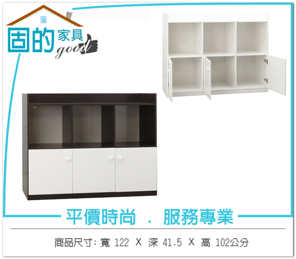 《固的家具GOOD》281-01-AKM (塑鋼家具)4尺胡白置物櫃【雙北市含搬運組裝】